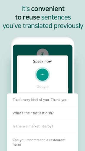 Talking Translator - Ultra-Simple Translation screenshots 19
