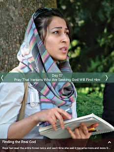 31 Days - Iran- screenshot thumbnail