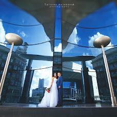 Wedding photographer Tatyana Bazhkova (TBazhkovaPhoto). Photo of 09.10.2015