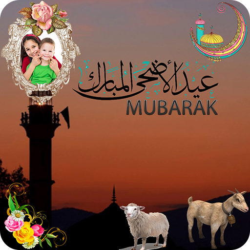Photo Frames Editor 2017 - Eid ul Adha Bakra Eid