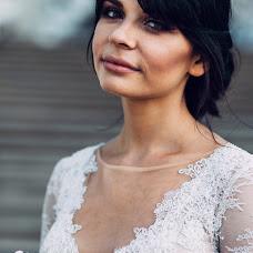 Wedding photographer Marina Guselnikova (Marizi). Photo of 02.10.2017