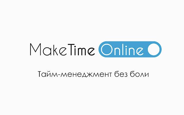 MakeTime.Online