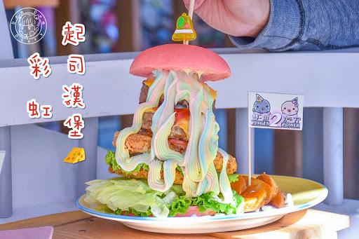. 📍雙魚二次方 在一中周邊的漢堡專賣店,也有其他類型的餐點,最近推出新品來嚐嚐看😋😋 - 🍔彩虹起司漢堡 ᴺᵀᴰ 398 🍔叻沙牛肉堡 ᴺᵀᴰ 248 🍝彩虹起司義大利麵 ᴺᵀᴰ 198