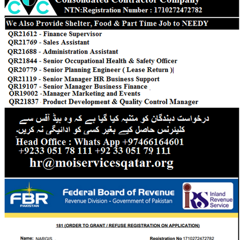 RES (R0IANS EMPLOYMENT SERVICES ) - Government Jobs in