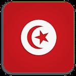 Tunisian Radio
