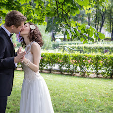 Wedding photographer Sergey Panarin (mimans). Photo of 16.05.2016
