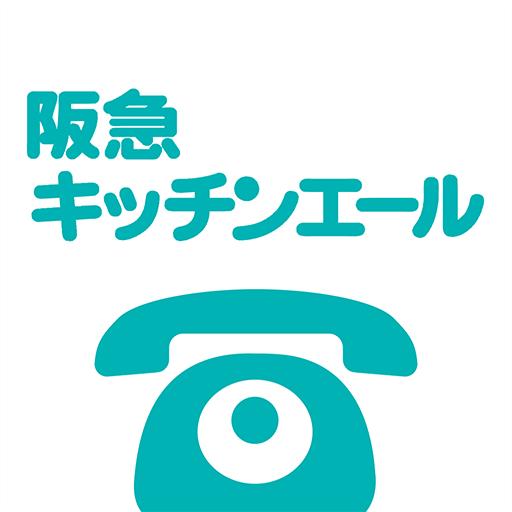 たぶれっと電話注文 購物 App LOGO-APP試玩