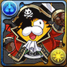 海賊トラゴン