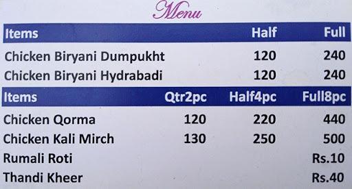 Shama Chicken Corner menu 1