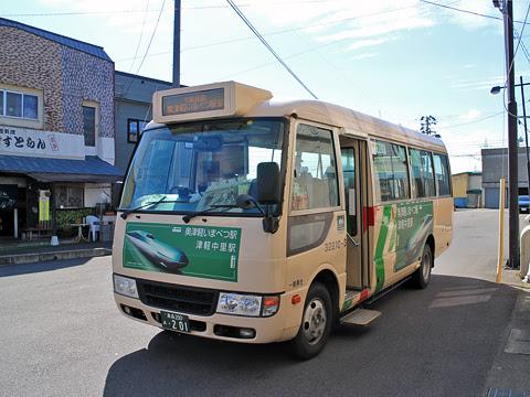 弘南バス「津軽中里~奥津軽いまべつ線」 五所川原 ・201_07