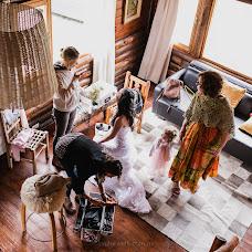 Wedding photographer Ana Rivetti (anitarivetti). Photo of 04.10.2016