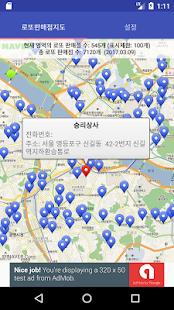 로또판매점지도네이버맵 - náhled