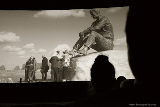 Photo: Показ фильма.