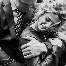 Wedding photographer Irina Zabara (Zabara). Photo of 18.07.2017