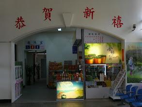 Photo: Jiaoxi