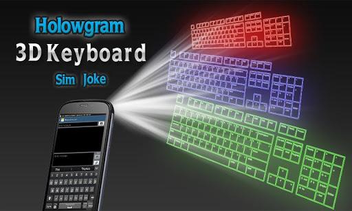 全息3D键盘辛笑话