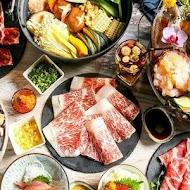 竹苑素食館