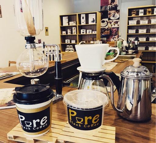 Pure Black Coffee 咖啡飲品·現烘咖啡豆