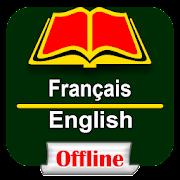 French to English Basic Words
