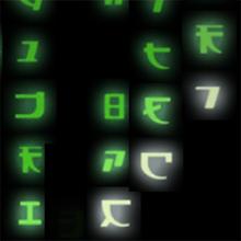 Matrix Live Wallpaper App