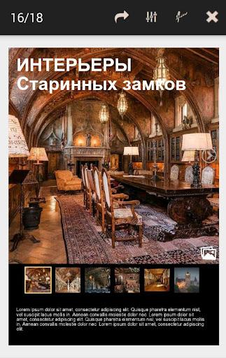 iAutograph - Книги и Журналы