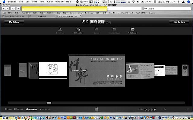 http://lh5.google.com/tunghua.tai/RuglKuIW_sI/AAAAAAAAAHI/TTC0D7K_a2A/FreeSnap001.jpg?imgmax=640