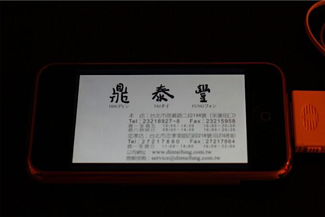 http://lh6.google.com/tunghua.tai/RuglM-IW_vI/AAAAAAAAAHg/vTC-iwGzHP8/_MG_5739.JPG?imgmax=640