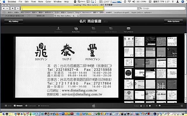 http://lh4.google.com/tunghua.tai/RuglMeIW_uI/AAAAAAAAAHY/OJqK7O2rz3w/FreeSnap005.jpg?imgmax=640
