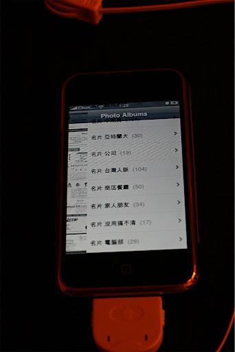 http://lh5.google.com/tunghua.tai/RuglNuIW_wI/AAAAAAAAAHo/-FP4Ay5OoVA/_MG_5737.JPG?imgmax=512