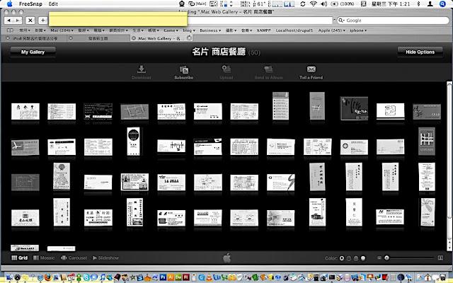http://lh5.google.com/tunghua.tai/RuglOuIW_xI/AAAAAAAAAHw/Ui2at8mSLk8/FreeSnap004.jpg?imgmax=640