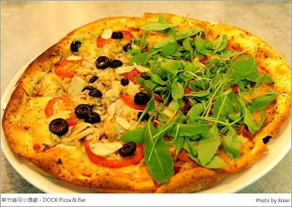 新竹關新路 Dock Pizza & Bar 道可小酒館餐酒館。下班後喝杯異國精釀啤酒搭配南義脆皮披薩美食