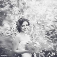 Wedding photographer Yuliya Kovshova (Kovshova). Photo of 18.10.2015