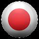 Japan News App | Japan Newspapers Download for PC Windows 10/8/7
