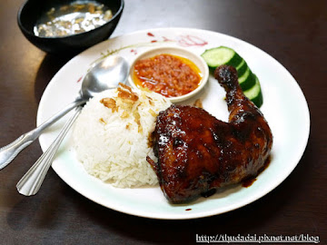 Tinha Muslim Restaurant