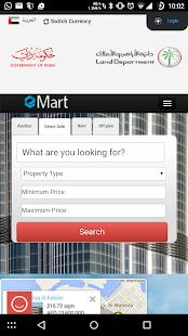 eMart screenshot