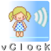 Vclock (voice guidance)
