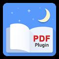 PDF Plugin - Moon+ Reader download