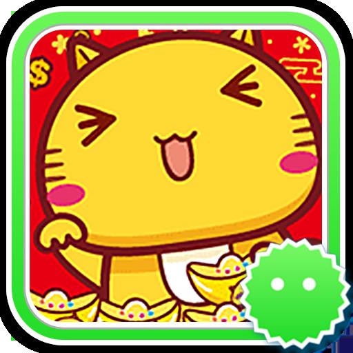 Stickey Poppy Cat 工具 App LOGO-APP開箱王