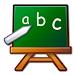 초등영어학습(학습편) icon