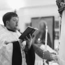 Wedding photographer Sasha Morskaya (amorskaya). Photo of 06.05.2018
