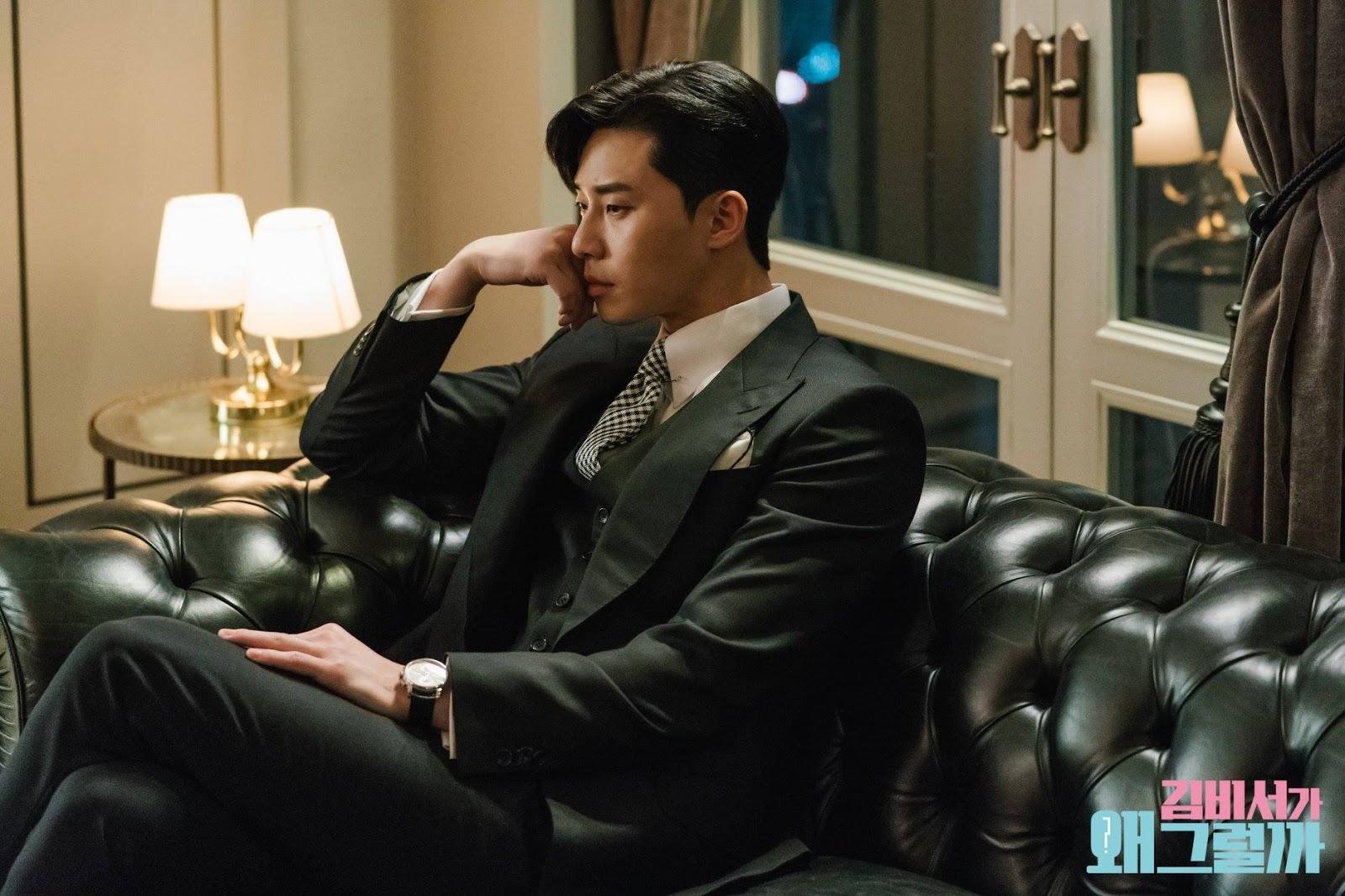 Park-Seo-Joon-2