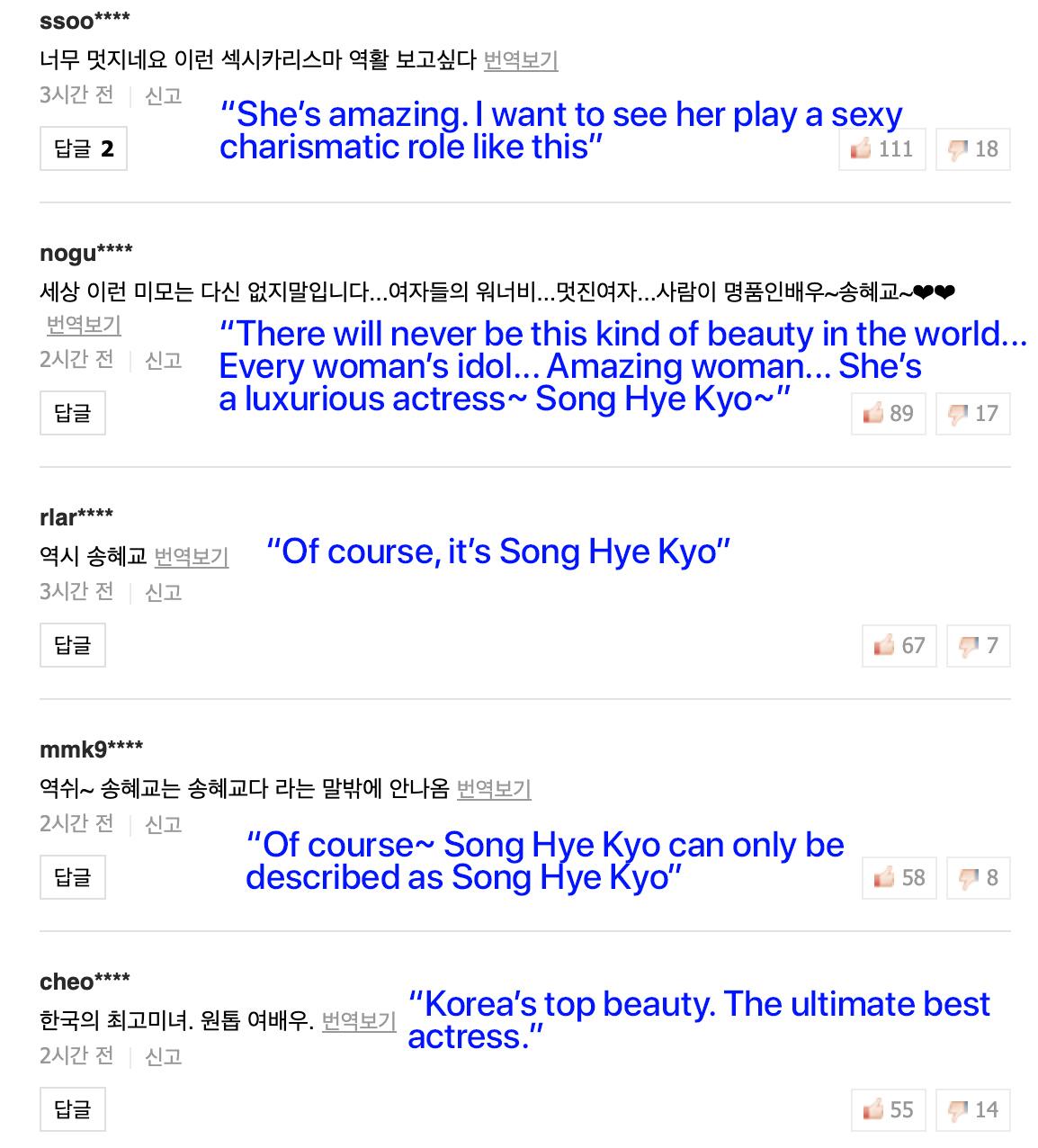 song hye kyo prada netizens