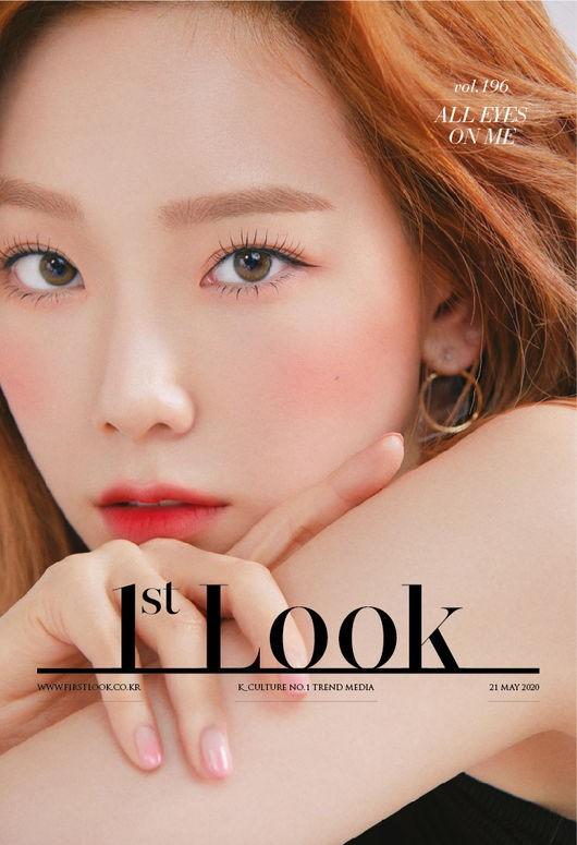 taeyeon 1stlook 1