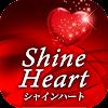 ラドン温湿岩盤浴 Shine Heart 公式アプリ APK