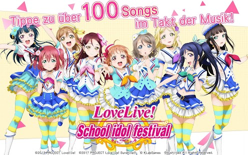 LoveLive! School idol festival Screenshot