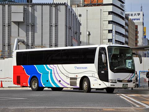 名鉄バス「名神ハイウェイバス京都線」 2014