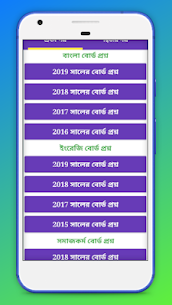 HSC Bangla & English Notes 4