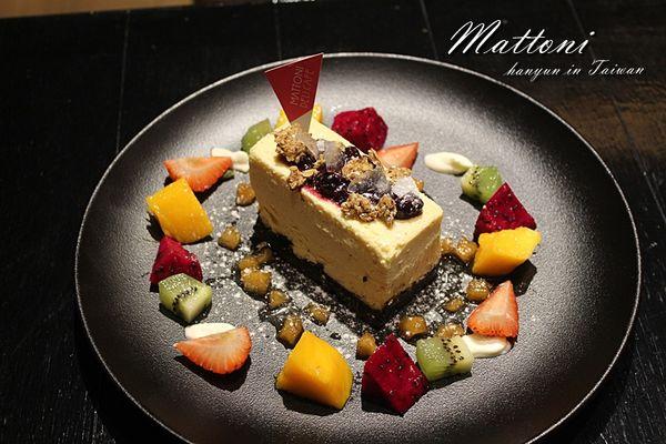 馬多尼生活餐坊 少女尖叫吧! 絕美甜點×精緻料理 餐桌上的藝術品