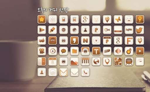 AfternoonCoffee launcher theme