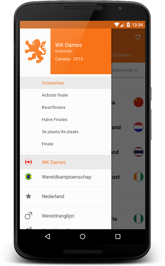 Oranje- screenshot
